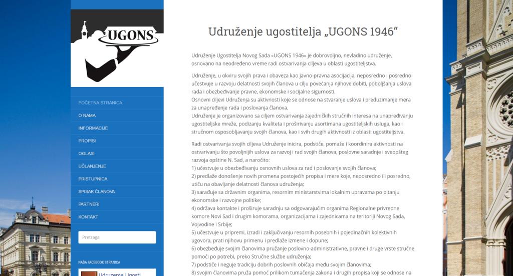 """UGONS 1946"""